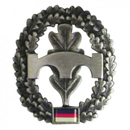 Odznak BW na baret Pionier truppe