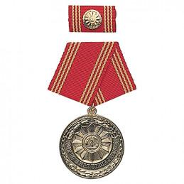 Medaile vyznamenání MDI 30 let \'F.TEUE DIENSTE\' ZLATÁ