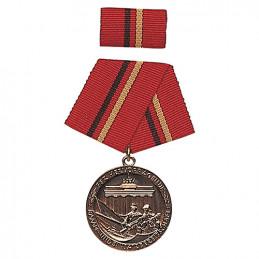 Medaile vyznamenání  \'VERDIENSTE D.KAMPFGR.\'BRONZOVÁ