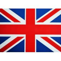 Armáda Britská