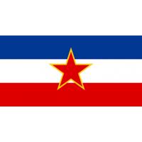 Armáda Jugoslávská