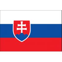 Armáda Slovenská